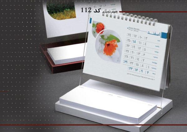 تقویم رومیزی یادداشت دار 1401 مدل پلکسی