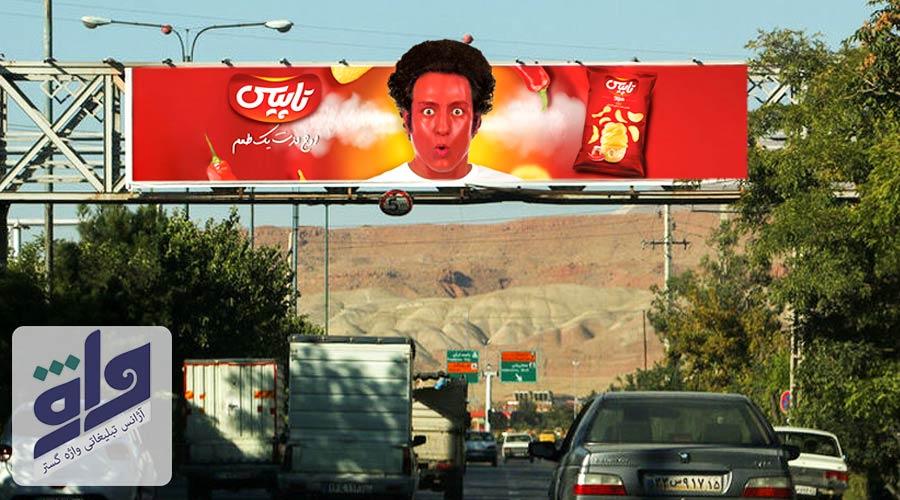 تبلیغات بیلبورد پل هوایی در تبریز
