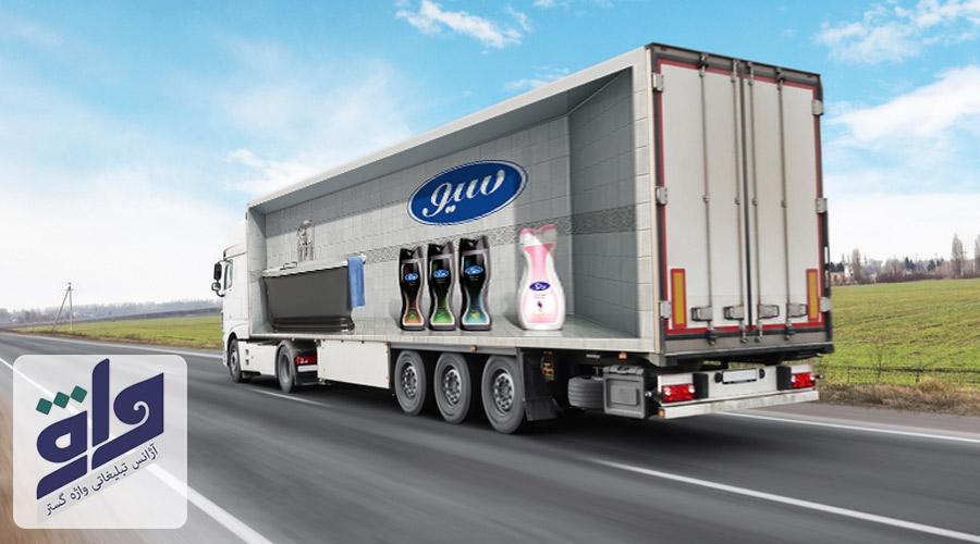 تبلیغات محیطی روی بدنه کامیون در مشهد
